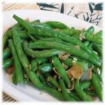 Preview_taiwan_garden_string_beans